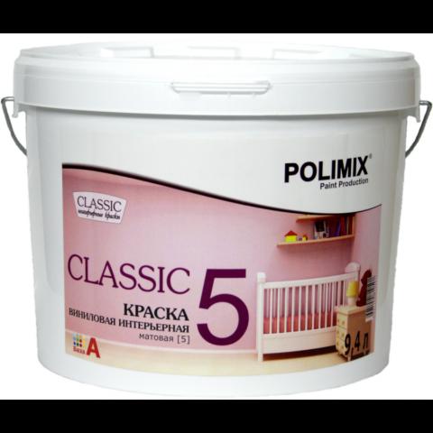 Краска Classic 5 моющаяся для стен и потолков